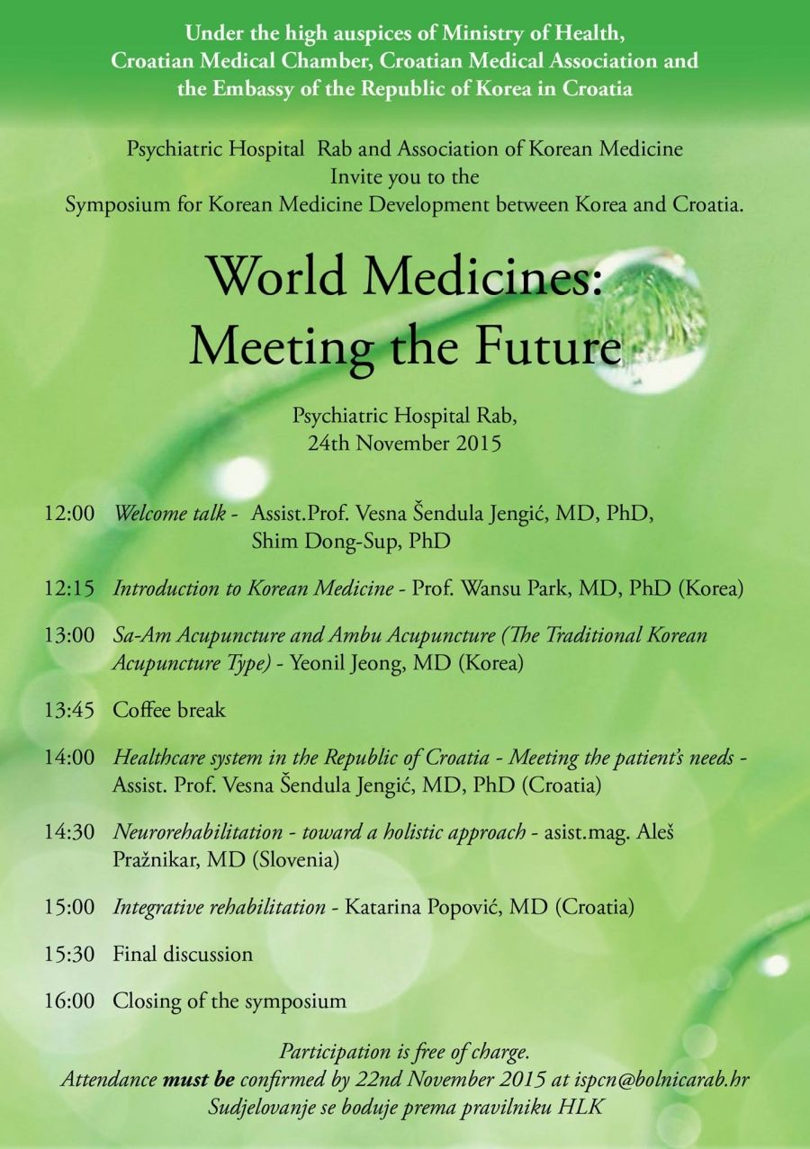 Na Rabu se održava Korejsko-hrvatski simpozij World medicines - Meeting the Future