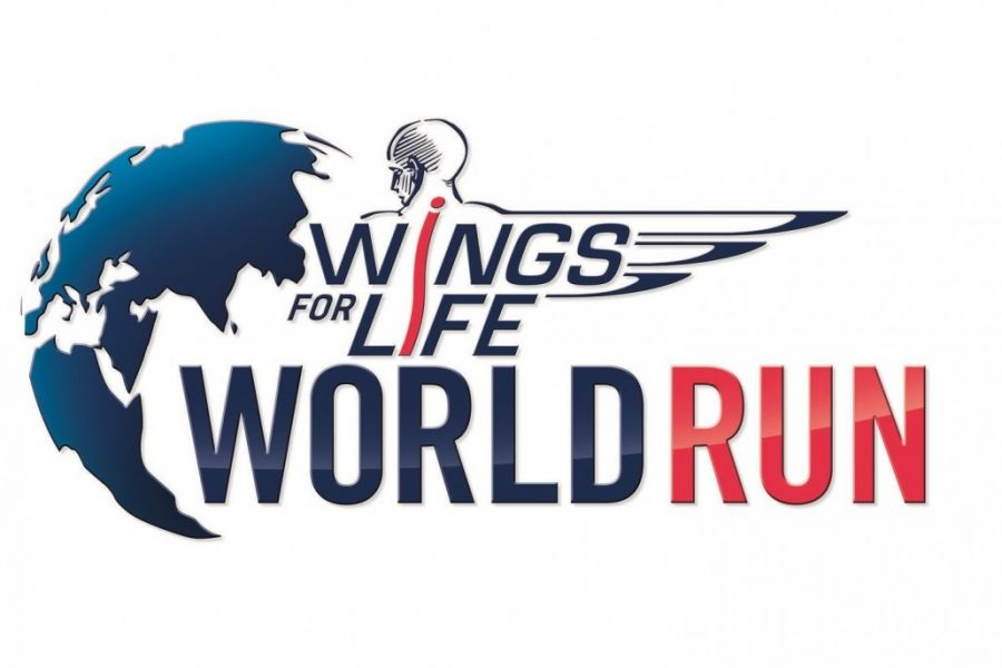 "Grad Rab vas poziva da se i vi uključite u globalnu utrku ""Wings for Life World Run"" 2018"